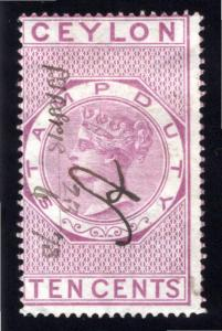 1897 Ceylon 25c stamp duty, Used