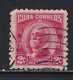 CUBA 520 VFU GOMEZ K551-2
