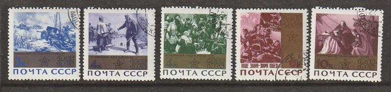 #3032-36 Russia Used