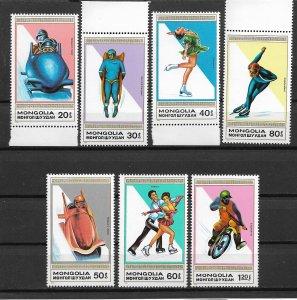 1990 Mongolia 1777-83 Winter Sports C/S of 7 MNH