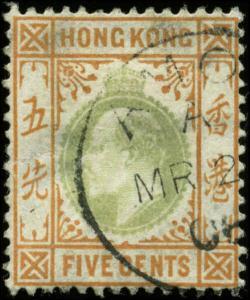 Hong Kong Scott #91 Used