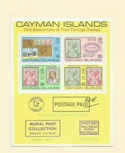 CAYMAN ISLANDS 1976 SCOTT 371A MNH