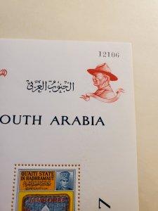 Aden Quaiti 1967 Mi Bl 10 MNH Souvenir Sheet Perforate Yellow Dot Variety 2