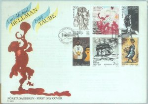 84195 - SWEDEN - Postal History - FDC COVER 1990 Bellman Taube ART - MUSIC