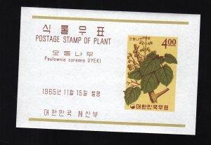 Korea: Sc #466a, S/S, Imperf, MNH (S18287)