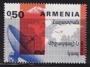 Armenia #431A F-VF Mint NH ** Communications