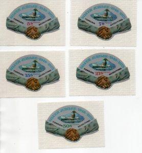 Tonga 322-326 MNH