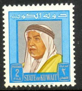 KUWAIT 1964 2f SHEIK ABDULLAH Portrait Issue Sc 226 MNH