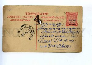 196293 INDIA TRAVANCORE 1925 year stamped postcard