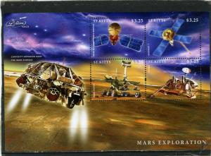 ST.KITTS SPACE MARS EXPLORATION SHEET OF 4 STAMPS MNH