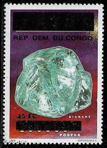 Zaire #1549 MNH Stamp - Mineral Overprint (See Desc)