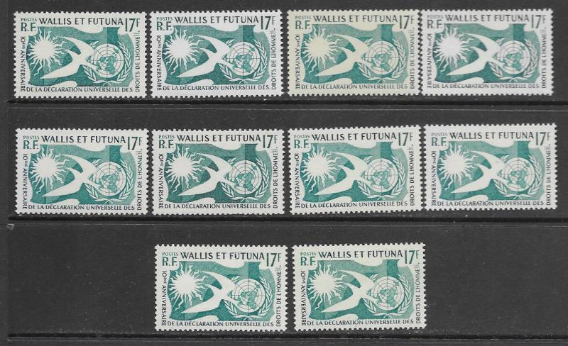 Wallis and Futuna Is. 153 x 10 MNH cpl issue vf, see desc. 2019 CV $30.00