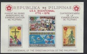 C108 USA Bicentennial/Christianization (Red Overprint) CV$3