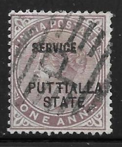 India Patiala O6: 1a Victoria, used, AVG