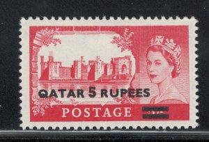 Qatar 1957 Queen Elizabeth II Surcharge 5R Scott # 14 MH