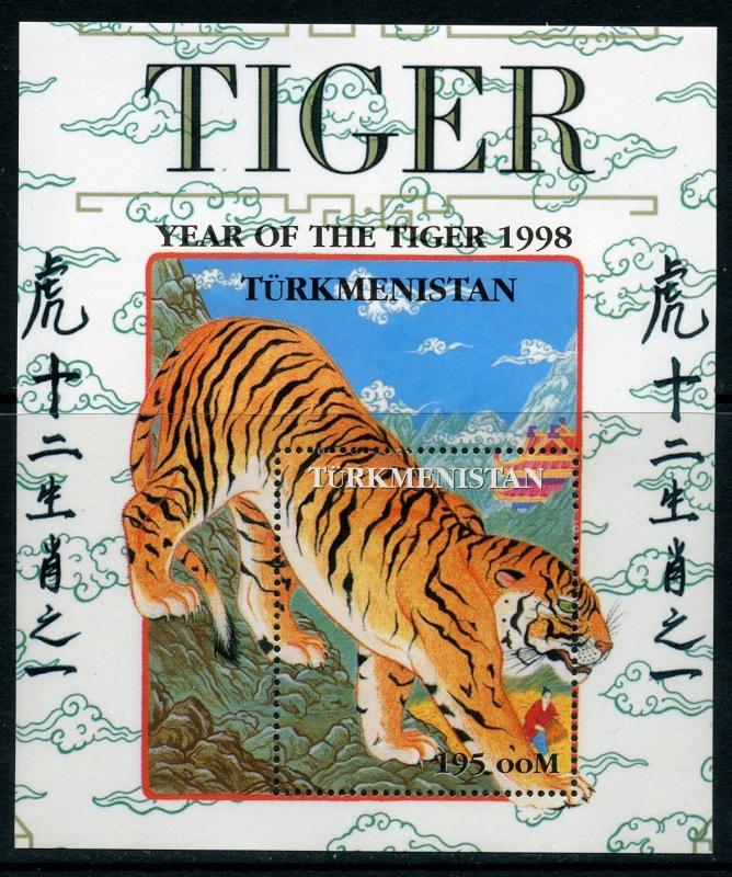 Turkmenistan MNH S/S Year Of The Tiger 1998