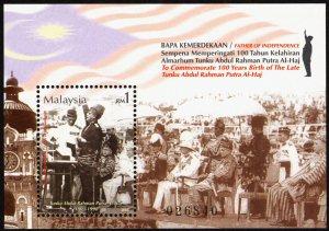 Malaysia 2003 Scott #921 Mint Never Hinged