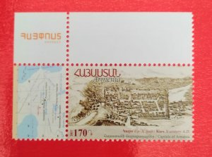 Armenia 2017 Historic Armenian Capitals : Kars mint**