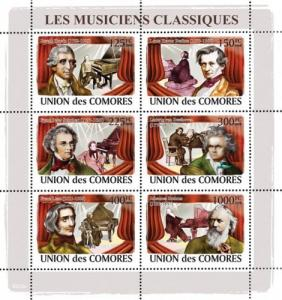 COMORES 2008 SHEET CLASSICAL MUSICIANS COMPOSERS HAYDN BEETHOVEN cm8213a