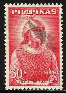 Philippines 1962 Scott# 860 Used