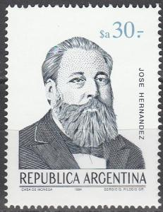 Argentina #1460  MNH (S1614)