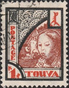TOUVA / TUVA / TANNU-TUWA - 1927 Mi.15 1k Tuvan Woman - VFU (a)