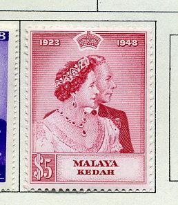 Malaya Kedah MVLH Scott Cat. # 56