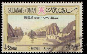 1976 Oman #149a, Incomplete Set, Used