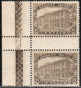 MEXICO 648, 50c Communications Bldg. Gutter pair. MNH (312)
