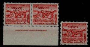 Pakistan O103 MNH,3x,litho on the back