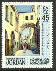JORDAN 1971 45f VIA DOLOROSA Tourism Issue Sc 673 MNH