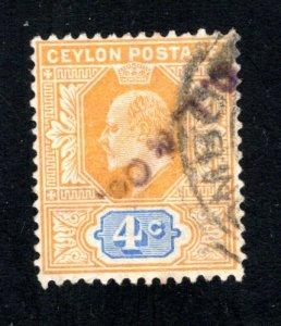 Ceylon #168,  VF, Used,    CV $5.50 ......  1290133
