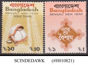 BANGLADESH - 1987 BENGALI NEW YEAR - 2V - MINT NH
