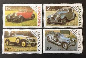 Tanzania 1985 #263-6, MNH, CV $1.45