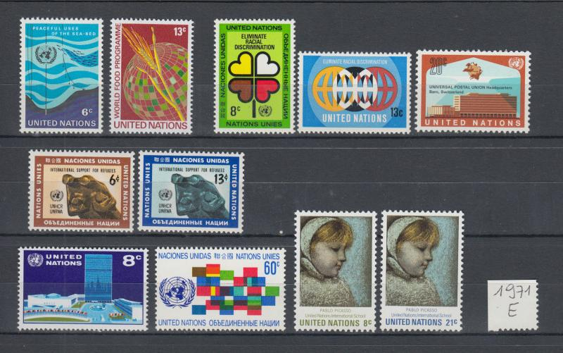 XG-X629 UNITED NATIONS - Year Set, 1971 New York, Complete As Per Scan MNH