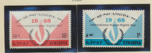 Ethiopia Stamps Scott #500 To 501, Used Hinged - Free U.S. Shipping, Free Wor...