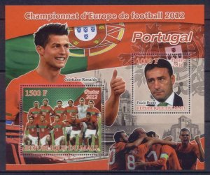 2012  European Football 2 Values Portugal Sport Cristiano Ronaldo Bento