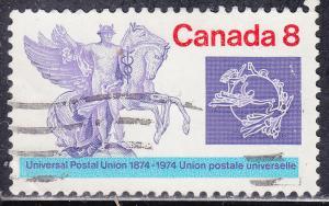 Canada 648 Universal Postal Union UPU 8¢ 1974
