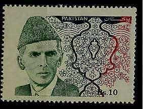 Pakistan 814 MNH, value shifted