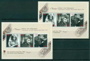 First Armenian Sound Film Cinema Movies Kino Actors Armenia 2 x MNH stamp sheets