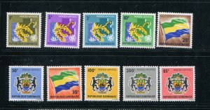Gabon #O1-10 Mint  - Make Me A Reasonable Offer