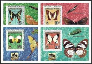 1996 Niger Butterflies, Farfalle complete set in 4 Single Sheets VF/MNH! LOOK!