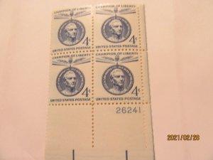 SCOTT 1125 4 CENT JOSE DE SAM MARTIN 1959 OG