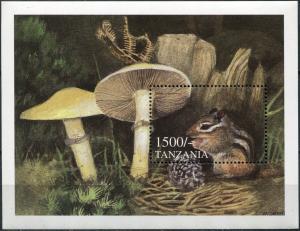 Tanzania 1999. Tamias striatus, Stropharia hornemannii (MNH OG) Souvenir Sheet