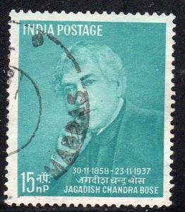 India 321 - Used - Jagadis Bose (cv $0.50)