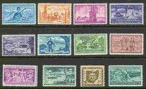 US 1953 Mint Yearset