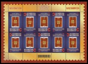 2017 Kazakhstan 1019KL III 25 years of the first brand of Kazakhstan (edition 25