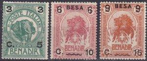 Somalia #22-4 Unused CV $61.00 (Z1667)