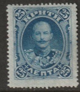 Crete 1901 Sc 66 MH*
