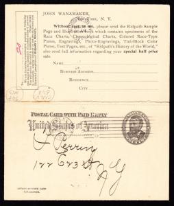 #UY1a ATTACHED MESSAGE CARD PRINTED ON BOTH SIDES REPLY CARD BLANK RARE HW2208